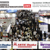 17th Design Engineering & Manufacturing Solutions Expo Osaka (DMS Osaka)