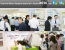 Small and Medium Enterprise techno fair in Kyushu 2014