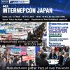 44th INTERNEPCON JAPAN on Jan 14-16, 2014 in Tokyo Japan