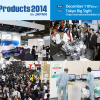16th Eco-Products 2014 in Tokyo Japan