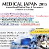 5th Medical Device Development Expo Osaka (MEDIX Osaka)