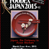FOODEX JAPAN 2015 – 40th International Food and Beverage Exhibition