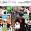 FASHION WORLD TOKYO 2015 – Japan's Leading Trade Show for Fashion Industry