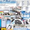 Japan IT Week – Spring 2015: 5/13-15 in Tokyo