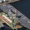 "Japan has commissioned Self-Defense Forces' largest destroyer ""IZUMO"""