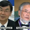 Two Japanese Researchers Win 2015 Canada Gairdner International Award