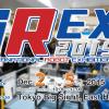 International Robot Exhibition 2015 (iREX 2015)