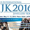 20th International Jewellry Kobe (IJK 2016)