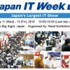 Japan IT Week Spring 2016