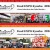 The Food Expo Kyushu 2016 – from Fukuoka to the Global Market