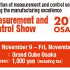 Measurement and Control Show 2016 OSAKA