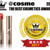 "Asia's Top Cosmetics Review Site ""@cosme"" Selected Best Cosmetics 2017 from Consumer Reviews"