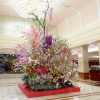 Keio Plaza Hotel Tokyo Will Host The Cherry Blossom Spring Fair From 3/1 to 4/30