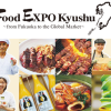 Food EXPO Kyushu 2018 will be held in Fukuoka, Japan from October 3rd to 8th