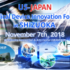 US-JAPAN Medical Device Innovation Forum in SHIZUOKA 2018