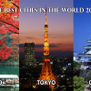 "American Travel Magazine ""Condé Nast Traveler"" Selects 3 Japanese Cities ""Tokyo, Kyoto and Osaka"" in The Best Cities in the World 2018"