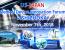 US-JAPAN Medical Device Innovation Forum in SHIZUOKA 2018