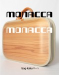 Monacca – Wood Products Manufacturing