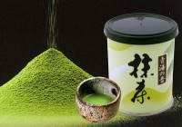 NANZAN-EN TEA CORPORATION – Japanese Tea Manufacturer