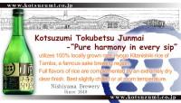 NISHIYAMA SHUZOJO CO., LTD. – Sake Manufacturer
