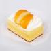 Baigetsudo: See-su Cream