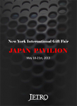 Japan Pavilion at the New York International Gift Fair 2013