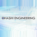 OHASHI ENGINEERING