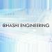 OHASHI ENGINEERING