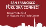 Silicon Valley Fukuoka Connect