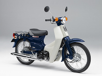 "Barasu: ""To Expose"" – Honda Super Cub 50 Standard Model motorcycle"