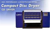 Drying Machine for Wastewater Treatment – NISHIMURA WORKS Co., Ltd.