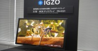 Sharp to begin production on three new IGZO notebook displays