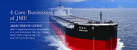 Japan Marine United Corporation – Ship Manufacturer