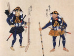 japanses soldier in 16th century