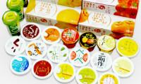 Kochi Ice Co., Ltd. – No. 1 Sorbet in Japan