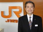 Masahiro Nakayama - Central Japan Railway Company