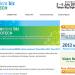 Nano Micro Biz ROBOTECH 2013