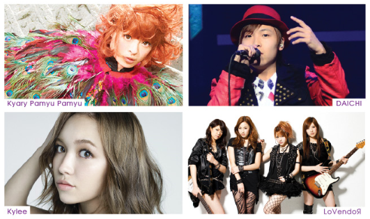 J-POP SUMMIT FESTIVAL: Guests