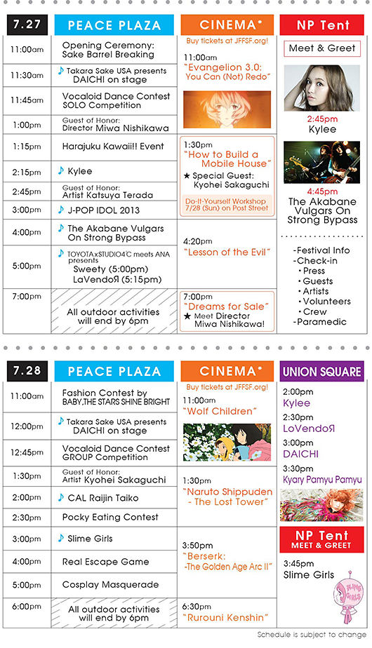 J-POP SUMMIT FESTIVAL: Schedule