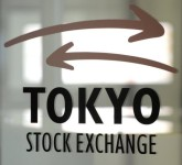 Tokyo Stock Exchange Absorbs Osaka Bourse, Creating the World's Third-Largest Stock Market