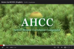 AMINO UP CHEMICAL: AHCC