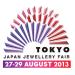 JAPAN JEWELLERY FAIR 2013