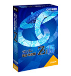 ZENRIN CO., LTD. – A Leading Japanese Company in the Production of Mapping Software
