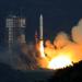 """Japanese New Generation Rocket """"Epsilon-1"""""""