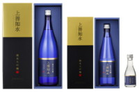 Shirataki Sake Brewery Co,. Ltd. – We have more than 150 years of brewing experience in  Echigo Yuzawa