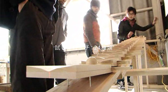 "TV Commercial: NTT DoCoMo Touch Wood SH-08C ""XYLOPHONE (PLAY WOOD)""Making 1"