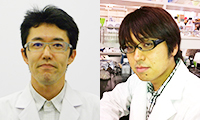 Japanese Researchers Discover Compound Effective in Treating Eczema