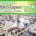 BioOpto Japan 2013