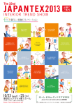 The 32nd JAPANTEX 2013 Interior Trend Show