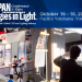 LED Japan Conference & Expo/Strategies in Light 2013